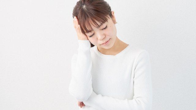 バセドウ病と心(潜在意識)の原因
