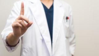 ガンと心(潜在意識)の原因